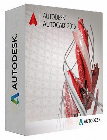 [Link GDrive] Download Autocad 2015 Miễn Phí 100% + Hướng Dẫn Cài Đặt